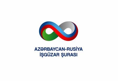 Azərbaycan-Rusiya İşgüzar Şurasının ümumi yığıncağı keçirilib